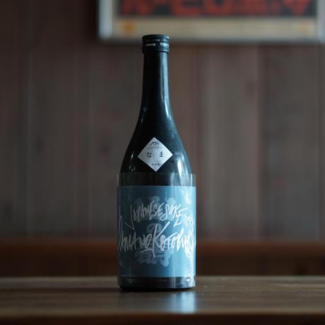 山の壽 純米酒 山田錦 宗像日本酒プロジェクト なま 720ml