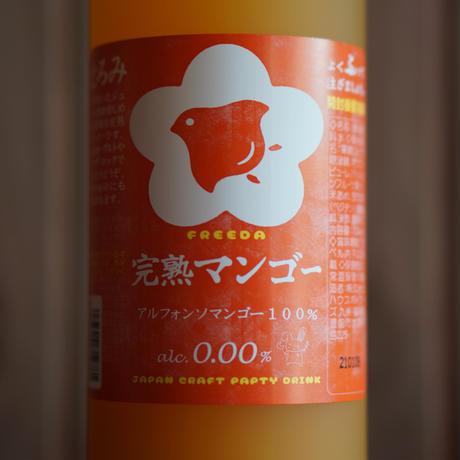 【ノンアルコールリキュール】フリーダ 完熟マンゴー 720ml