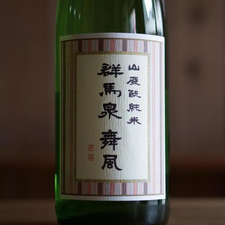 群馬泉 純米酒 舞風 1800ml