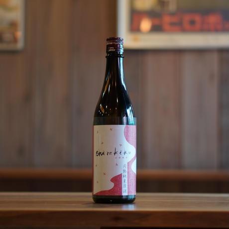 円熟純米原酒 shirakiku 720ml