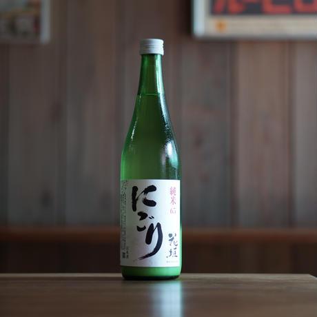 花垣 純米にごり 720ml