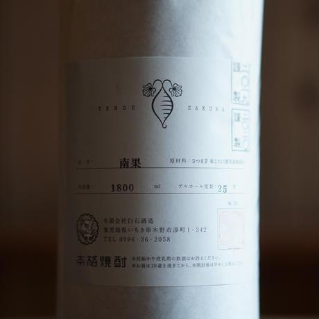 天狗櫻 南果 (2019年•2020年製) 25度 1800ml