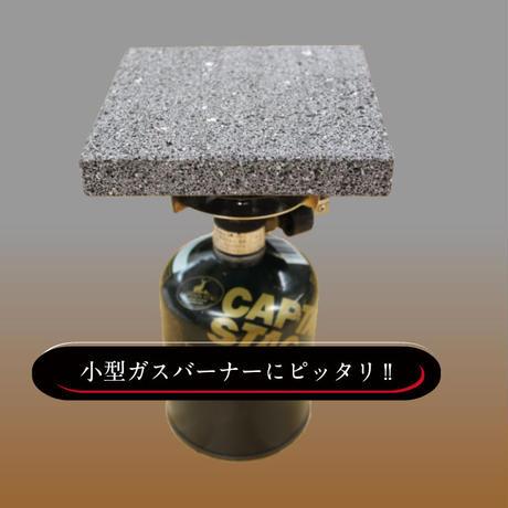【飛騨溶岩石プレート】美味焼-Umayaki-「mini」15㎝×15㎝【自社製造】厚み2cm焼肉プレート無煙 キャンプ バーナー  おすすめ 焼き肉  アウトドア 減煙 丸洗い  ひとり