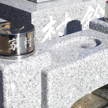 こんなの欲しかった!【お墓の花筒のふた「花づつまもり」 ステンレス お墓の蓋 花筒 花筒のふた 2個セット(名前無し)
