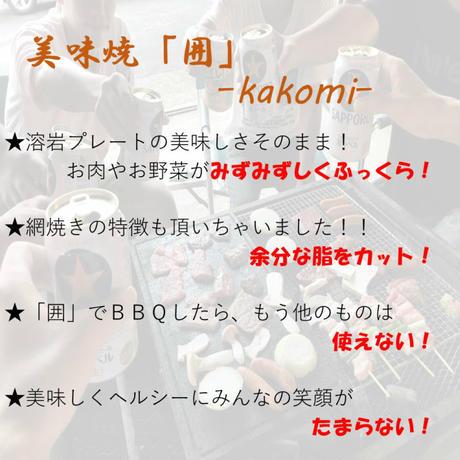 【国産溶岩プレート】 美味焼-Umayaki-「囲」-Kakomi- 【自社製造】25cm×25cm (面に溝あり) 極上焼肉 BBQ アウトドア お手入れ楽々
