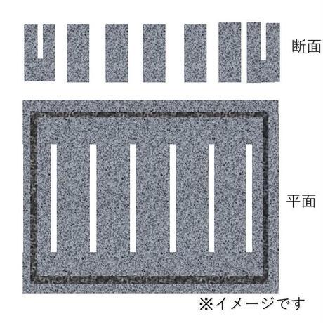 【国産溶岩プレート】美味焼-Umayaki-「囲」-Kakomi-【自社製造】30cm×25cm (溝あり、切り込みあり) 極上焼肉 BBQ アウトドア お手入れ楽々