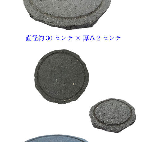 【国産溶岩プレート】 美味焼-Umayaki-「優 」-円- 【自社製造】 30cm×2cm (縁に溝あり)カセットコンロ 極上焼肉 BBQ