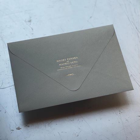 封筒差出人印刷【金箔】