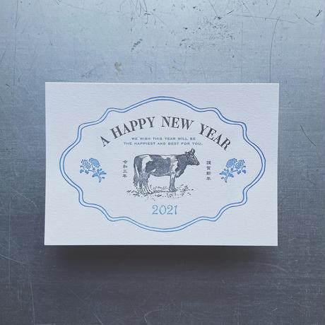 NEW YEAR CARD 2021
