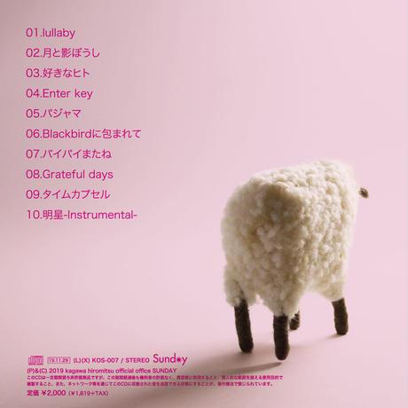 【サイン付き】ALBUM 『lullaby』