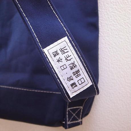 シンプルキャンバスリュック [NAVY] 鎌倉・日本製
