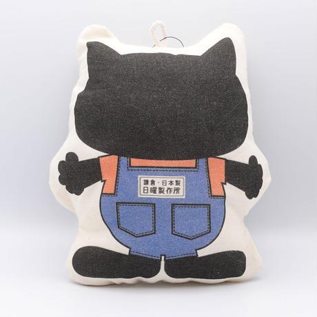 ピロードールBLU×RED【日本製】