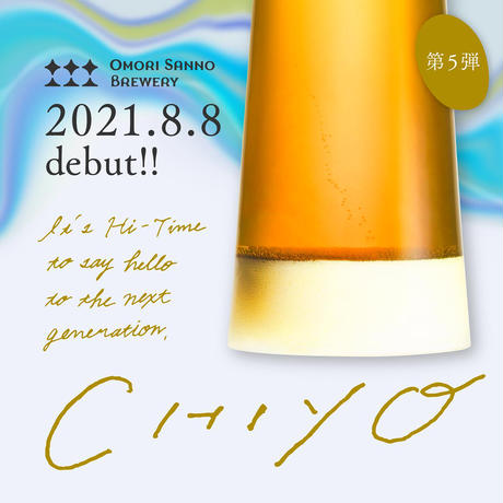 CHIYO(大森山王ブルワリー第5弾)