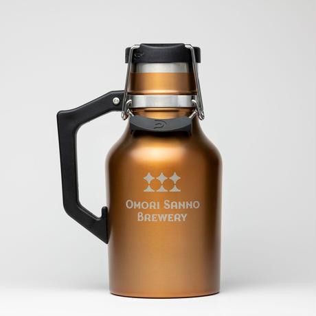 【TAP TO YOU】大森山王ブルワリー グラウラー DrinkTanks 32 oz (0.94L) + 樽生ビールお届けセット