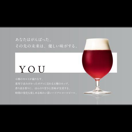 YOU【大森山王ブルワリー第4弾 プレミアムビール】