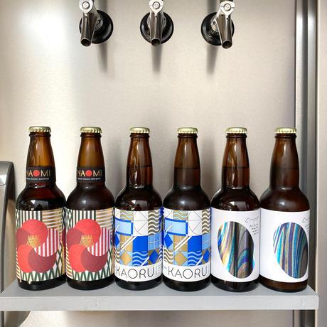 大森山王ビール飲み比べ「NAOMI&KAORU&CHIYO」6本セット