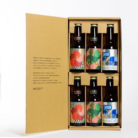 大森山王ビール飲み比べ「KAORU&NAOMI&GEORGE」6本セット スペシャルボックスセット