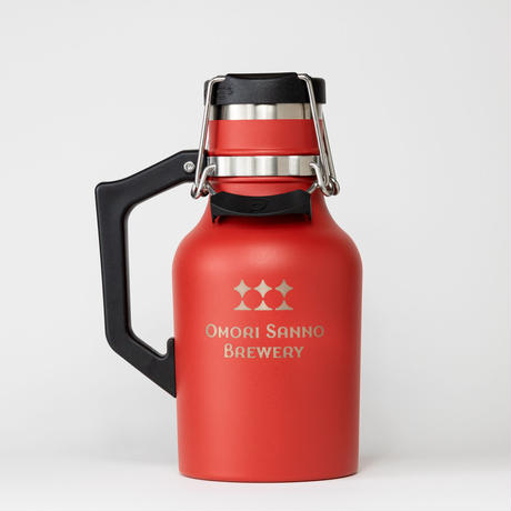 大森山王ブルワリーオリジナル グラウラー DrinkTanks 32 oz (0.94L) Growler2.0