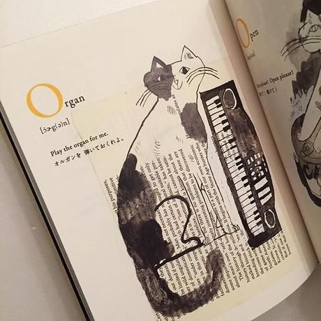 中西なちお|A Book Cat Dictionary