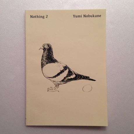 Yumi Nobukane|Nothing 2