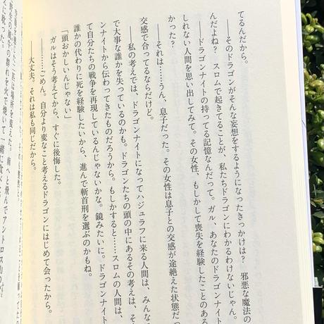 ユン・イヒョン | 小さな心の同好会