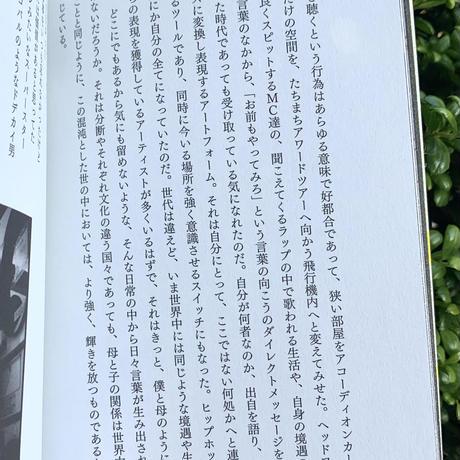 inch magazine  issue 01