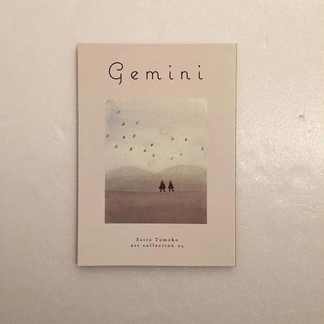 斉藤知子|Gemini