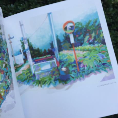 大久保つぐみ|beautiful town