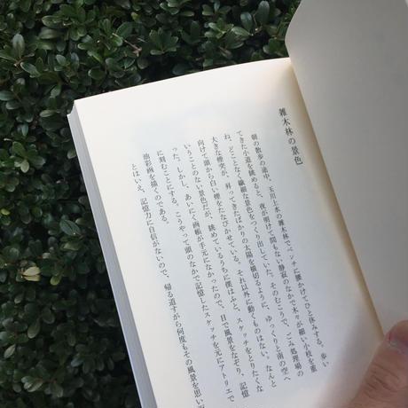 牧野伊三夫|アトリエ雑記