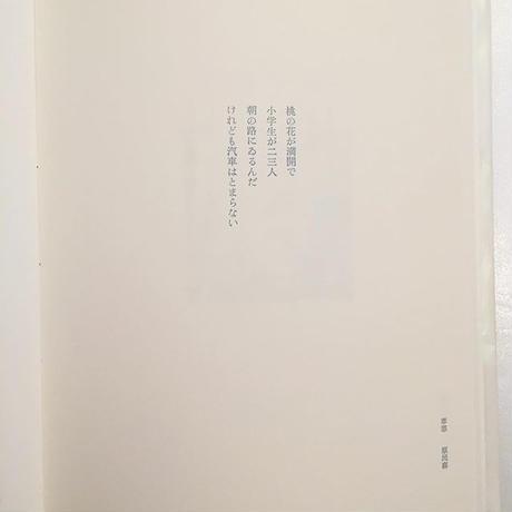 5cf23712e7c8ab0c8cdf4e79