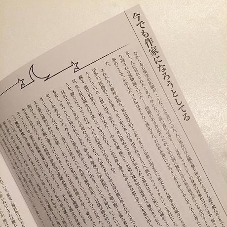ODD ZINE vol.3