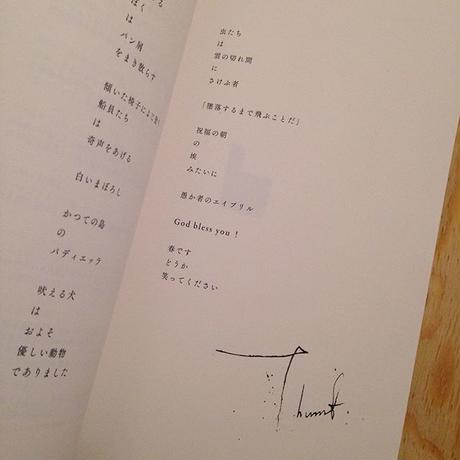 タダジュン|Dear, THUMB BOOK PRESS