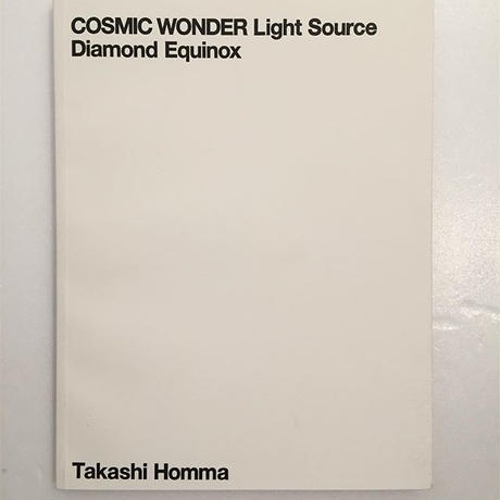 COSMIC WONDER Light Source Diamond Equinox