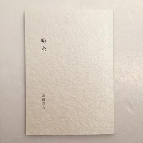 5db80844bc45ac40b627efc1