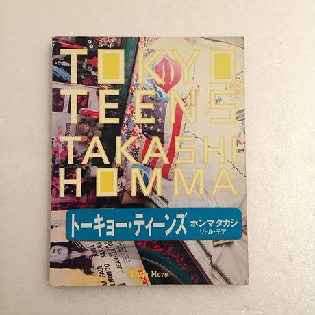 ホンマタカシ|Tokyo Teens