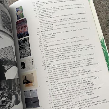 SHUZO AZUCHI GULLIVER EX-SIGN