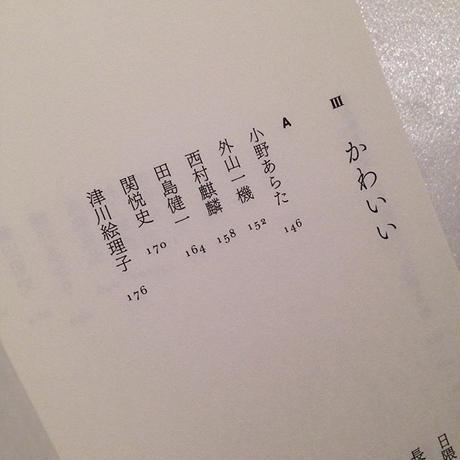 59a68c45f22a5b41fa000152