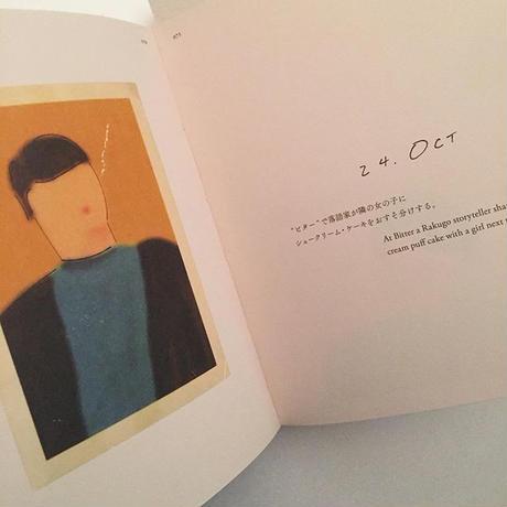 脇田あすか|HAPPENING