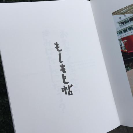平野甲賀と