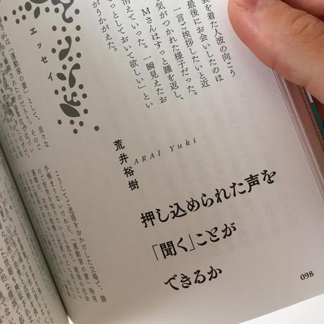 シモーヌ vol.1 &2&3