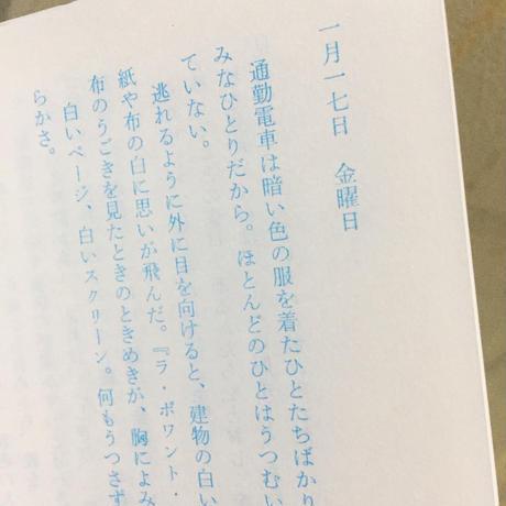 ヒロイヨミ社|ある日