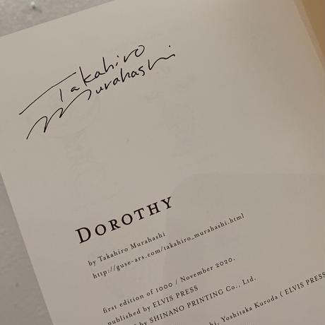 村橋貴博|DOROTHY