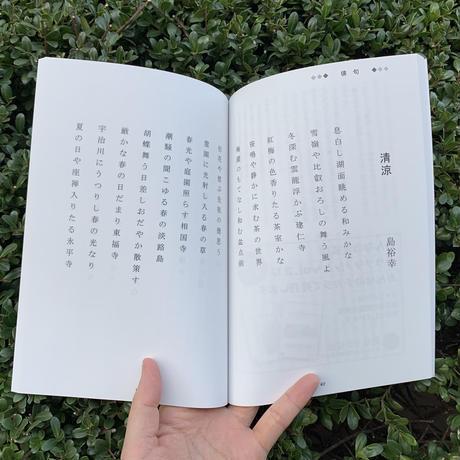 みんなの文芸誌 カクヲタノシム vol.2