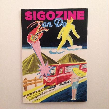 死後くん|SIGOZINE on Do