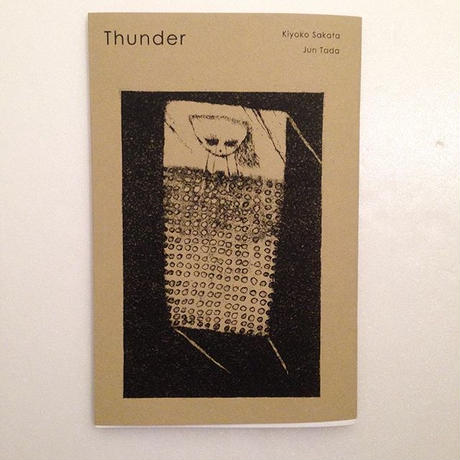 タダジュン・さかたきよこ|Thunder