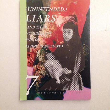 Yumiko Kikuchi|(UNINTENDED.)LIARS #7