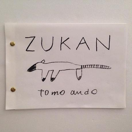 安藤智|ZUKAN