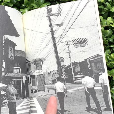 大竹昭子 | 超二流の写真家