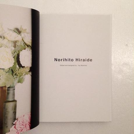 Norihito Hiraide
