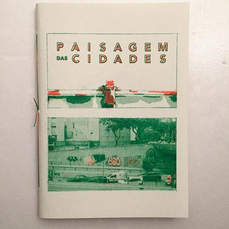 阿部航太|PAISAGEM DAS CIDADES 都市の風景